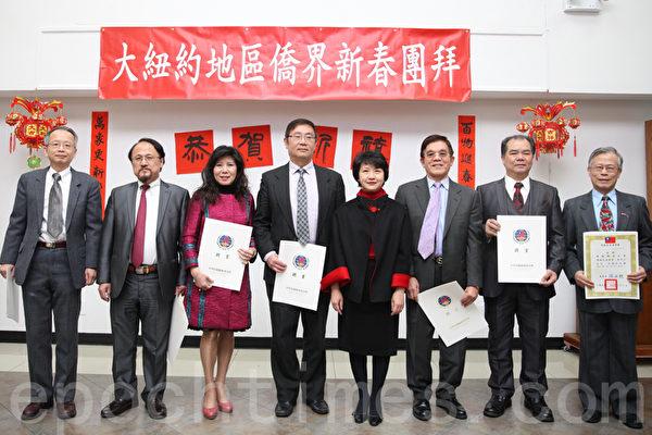 徐儷文代表僑委會向105年新續任僑務委員頒發證書。(鐘鳴/大紀元)
