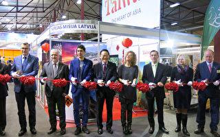 台灣參加波羅的海國際旅遊展