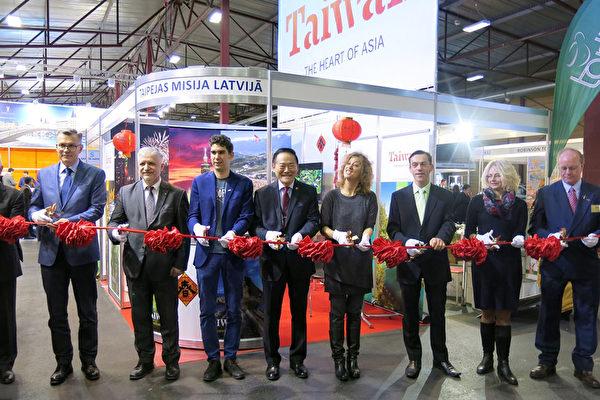 台湾参加波罗的海国际旅游展