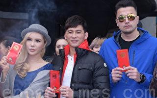 利菁新年投资房产 温昇豪为台南加油