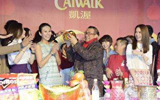 組圖:臺灣各行業開工祈求猴年好運