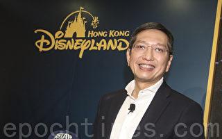 迪士尼去年蚀1.48亿 大陆客骤减23%