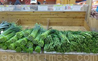酷寒之后 蔬菜价格飞涨