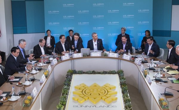 習奧會莊園迎來美國與東盟峰會