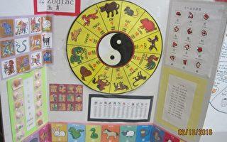 明德中文學校舉辦猴年聯歡會