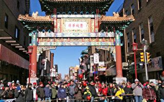 费城华埠新年舞狮游行 传统民俗受欢迎
