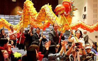 新海中文學校熱鬧慶新年