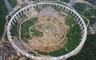 北京在貴州平塘建巨大望遠鏡尋找外星人
