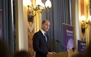 英國是否退歐? 威廉王子發出強烈信號
