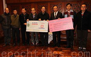 员山乡各界捐百万 助台南地震赈灾。(谢月琴/大纪元)