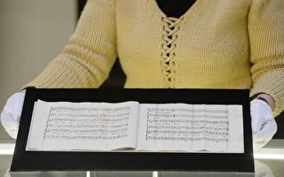 佚失逾2百年樂譜 揭莫札特與宿敵關係