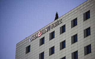 中企海外并购达1130亿美元创纪录 结局惨淡