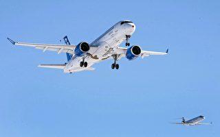 终脱财困 加拿大庞巴迪获达美125架飞机订单