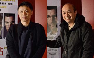 《聚焦》好评延烧  台湾两大名导推荐