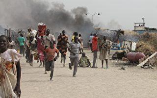 南苏丹战火重燃逾300死 中国人2死5伤