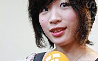 史上最強女棋士 台灣美女謝依旻