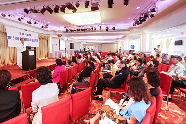 2015年5月扁康丸創始人徐孝錫院長北美巡迴演講紐約法拉盛現場。(圖/大紀元)