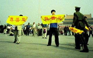 高天韵:生命的光焰--献给中国的脊梁