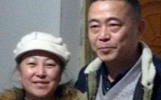 拒認罪 中國知名異議人士黃琦遭冤判12年