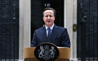 卡梅倫宣布英國6月23日舉行脫歐公投