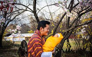 不丹小王子官方照曝光 国王抱子父爱满满