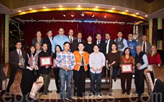 華商會新年遊行慶功宴 表彰義工
