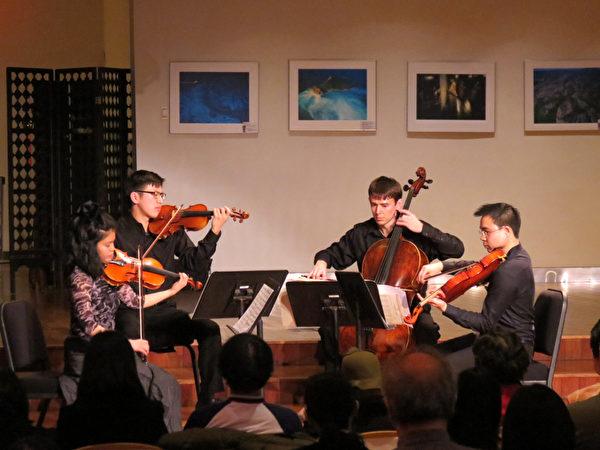 2月20日,紐約臺灣書院舉辦臺灣新秀-古典音樂會,邀請「福爾摩沙四重奏(Formosa Quartet)」演出,吸引近百名聽眾與會。(Adele/大纪元)