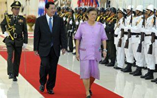迎接泰国公主到访 柬埔寨花4万美元建厕所