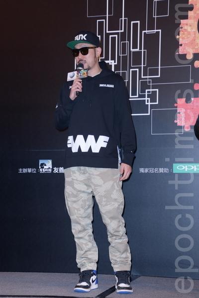 2016 台北春浪音樂節於2016年2月23日在台北舉行記者會。圖為MC HotDog。(黃宗茂/大紀元)