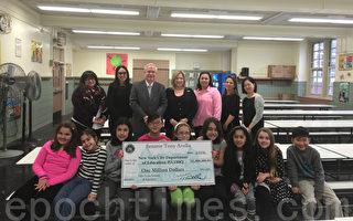 紐約皇后區貝賽188小學獲100萬蓋新食堂