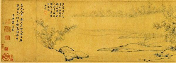 管道昇《煙雨叢竹圖》(局部),台北故宮博物院藏。(公有領域)