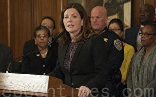新规定遭警察强力反弹   旧金山警察委员会主席辞职