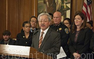 舊金山將實施警局武力改革初步計畫
