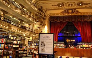 世界最美书店之一的雅典人书店