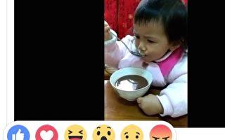 """除""""赞""""之外 脸书推出5个新表情符号"""