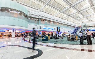 迪拜机场新大厅启用 年旅客容量大增