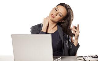 研究:財務壓力會使人感到疼痛