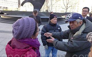 大冬天无暖气热水 纽约华埠房客抗议
