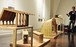 """交大""""建筑展""""传达心灵、科技与社会关怀"""