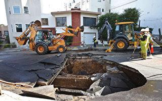 舊金山污洪泛濫區 買房宜警惕(上)
