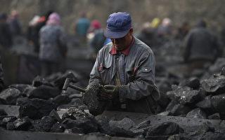山西暴雨淹礦區 中國煤炭期貨價飆至新高