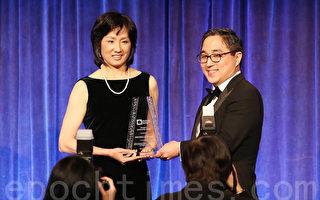 李大乔获妇女领袖奖:身为亚裔倍感骄傲