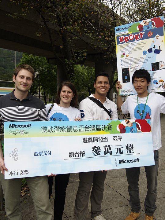 交通大学电机资讯国际学位学程学生获得微软潜能创意杯 Imagine Cup 2012游戏开发组台湾区总决赛亚军。(图: 交通大学电机资讯学院提供)