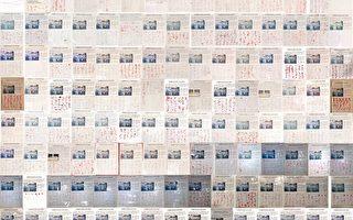 張家口又有8千人簽名要求將江澤民繩之以法