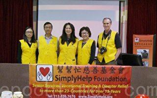 慈善基金会济人为乐 施比受更有福