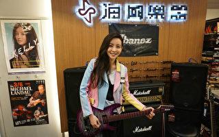 创作歌手于文文获代言 惊喜受赠专属吉他