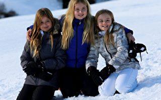 奧地利滑雪度假出意外 荷蘭10歲小公主受傷