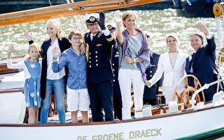 荷蘭王室專用遊艇每年花銷10萬歐