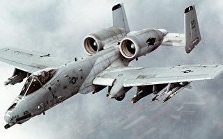重創IS據點有成效 美軍A-10攻擊機延遲退役