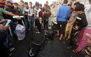 IS巴格達雙炸彈恐襲 致70死逾百傷